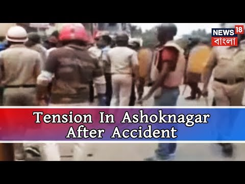 Tension In Ashoknagar After A Gas Tanker Trying To Run From Police Hits A Bike
