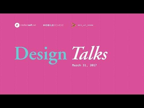 Design Talks 2017. Валентин Сауть: «Как мы строили дизайн команду»