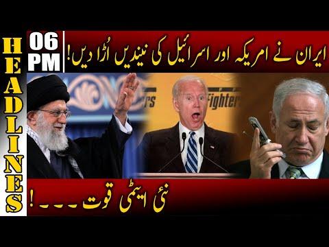 Iran Surprised the World | News Headlines | 06:00 PM | 05 January 2021 | Neo News