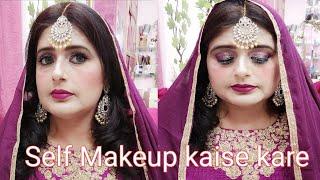 ईद स्पेशल मेकअप!!Do self party makeup!! In summer Eid waterproof makeup/अपना HD मेकअप खुद करे