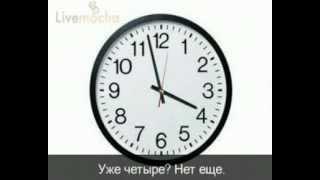 Немецкий язык. Урок 14. Обозначение времени.