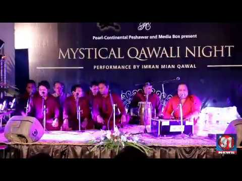 Imran Aziz Mian Mystical qawali Pearl Continental Peshawar complete