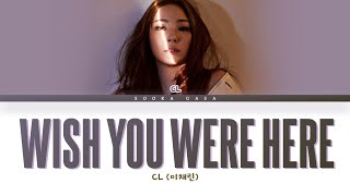 Download CL (이채린) - 'Wish You Were Here' Lyrics (Han/Rom/Eng)
