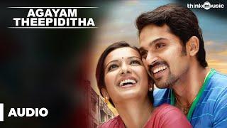 Official : Agayam Theepiditha Full Song (Audio) | Madras | Karthi, Catherine Tresa