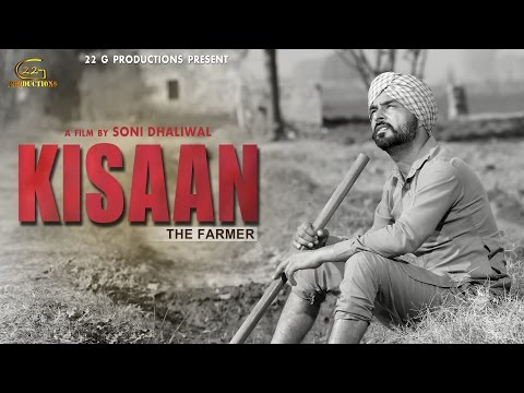 Kisaan The Farmer | Soni Dhaliwal | Latest Punjabi Movies 2017 | 22G Motion Pictures