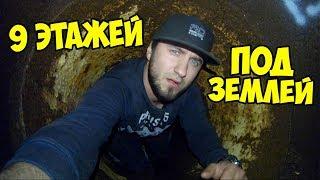 Самый большой БУНКЕР в Беларуси 9 этажей под землю объект 1161 Бункер Горбачева