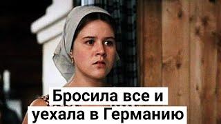 Янина Лисовская Как сложилась жизнь Людки на чужбине