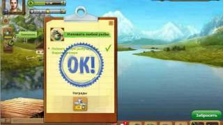 Gra Gone Fishing 2 - Test przynęty duży żywiec oraz zanęty na suma - łowisko Jezioro Bodnieckie