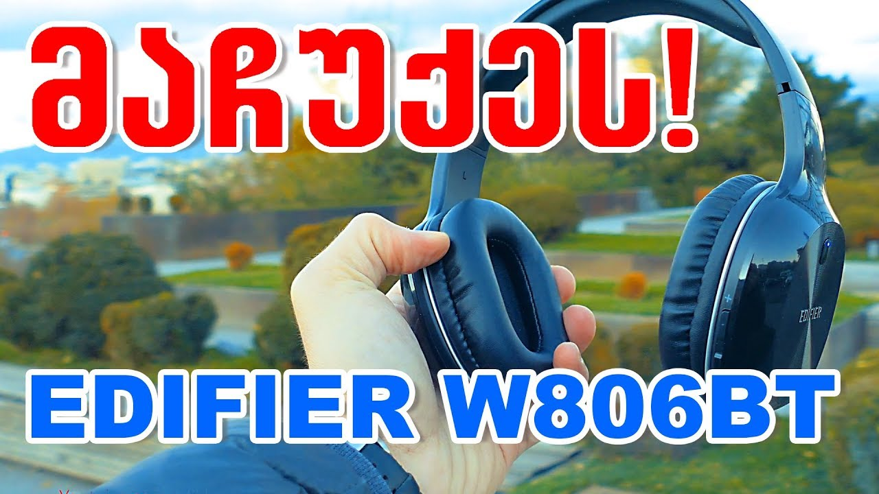 EDIFIER W806BT ყურსასმენების განხილვა 🔴 tomtop.com