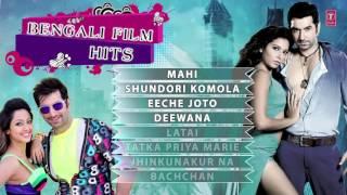 bengali-film-hits-bengali-songs-jukebox