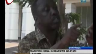 Watumishi Hewa Kahama