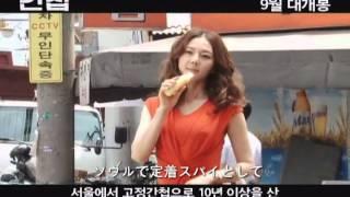 2012年9月公開予定「カンチョプ」(スパイ) 主演:キム・ミョンミン ユ...