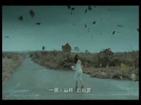 Dai wo zou-rainie yang