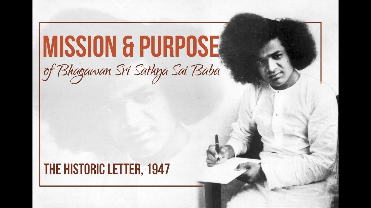 Bhagawan Sri Sathya Sai Baba's Letter to His Brother | Sathya Sai