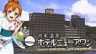 ラブライブ!で関西ローカルのCMを極力再現してみる 1 thumbnail