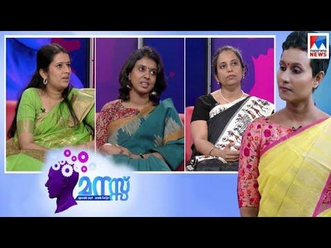 വിഷാദരോഗം മറികടന്ന കഥ തുറന്നുപറഞ്ഞ് സിത്താര |Manassu | Sithara | Depression | Manorama News
