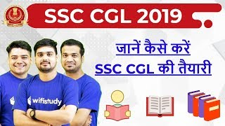 SSC CGL 2019 | Test Series with Video Solution