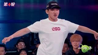 这!就是街舞S1 第11期【纯享版】田一德VS韩宇冠军battle战Round1 优酷5月5日上线