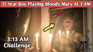 Indische Akzeptiert Bloody Mary Herausforderung 3 : 13 Am , BloodyMary Cartoon , Bloody Mary Geschichte , Frau Gaga