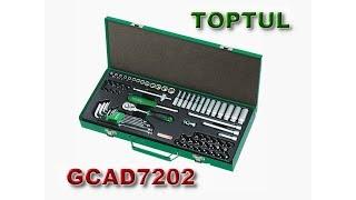 Обзор набора инструмента TOPTUL GCAD7202