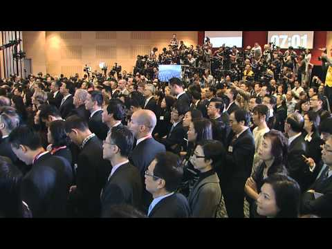 The Launch of Shanghai-Hong Kong Stock Connect - English