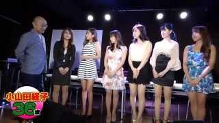 2015年4月18日三十路グラビアアイドルのトークライブ『おとなののぞき部...