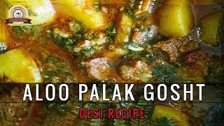 ALOO PALAK GHOSHT| BY STUNNING FOOD RECIPES