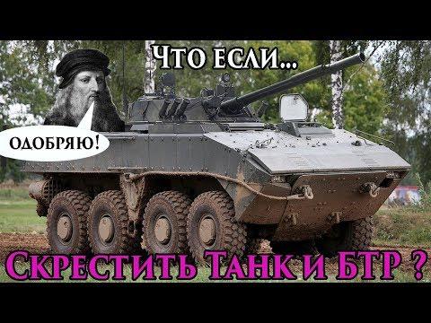 Первый Российский колесный