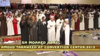 qur an dua w sheikh mohamed jebril 2015
