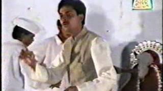 Singhasan Khali Hai