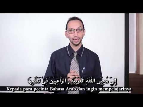 Belajar Bahasa Arab: Di Bank
