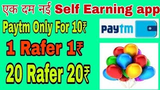 New Real self Earning app Daily 50 to 100₹ Paytm Only For 6₹ Unlimited Earning