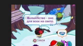 Клип Дима Билан-Праздник к нам приходит!