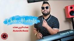 Cheb Mustapha Andek Zin Andek Avec Tipo Bel Abbés 2020