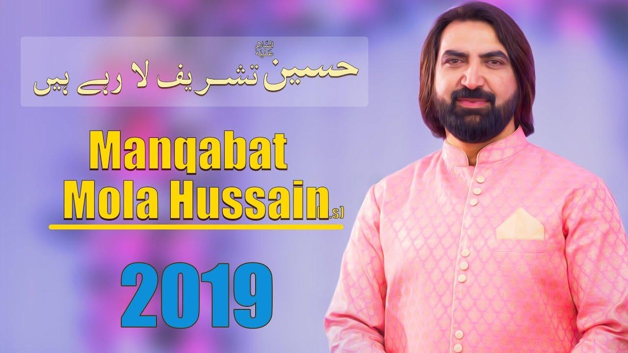 3 Shaban Manqabat Imam Hussain 2019 | Ameer Hasan Aamir | Hussain Tashreef  La Rahe Hain