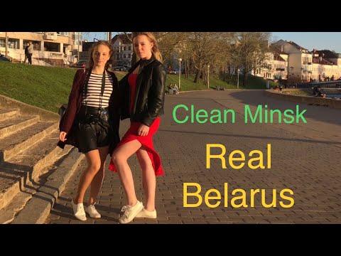 Secret of Belarus . Minsk . बेलारूस सीक्रेट ।