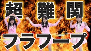 Rev. from DVLのオールナイトニッポンwは毎週月曜日19時配信♪ 藤本麗依...