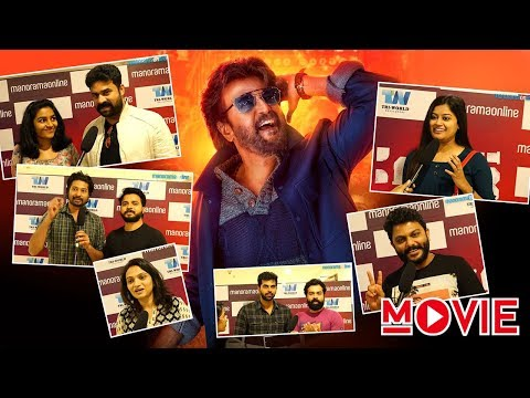 Petta First Day First Show @ PVR | Audience Response and Review | Manorama Online