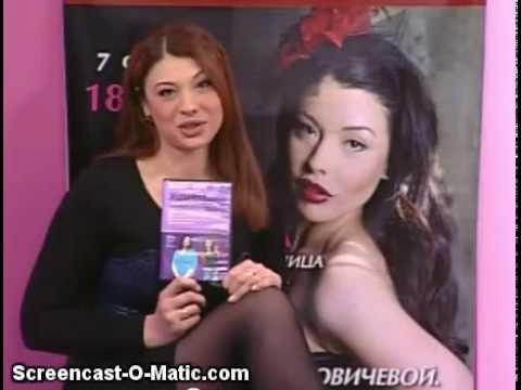 Диета Инны Воловичевой - на что обратить внимание