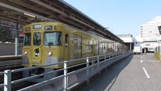 西武2000系「西武×台湾 コラボ電車」ライモラッピング車 本川越発車