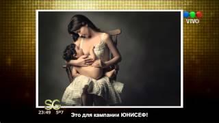 Natalia Oreiro в передаче Susana Gimenez 16.09.2013 (русские субтитры)