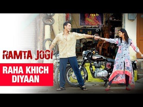 Raha Khich Diyaan | Ramta Jogi | New...