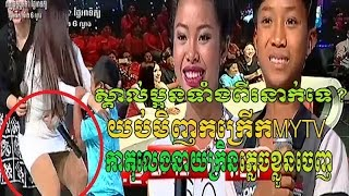 MYTV,Like It Or Not,Penh Chet Ort Sunday,ពេញចិត្តឬអត់,Rathanak Vibol's Team,Khmer Children Come