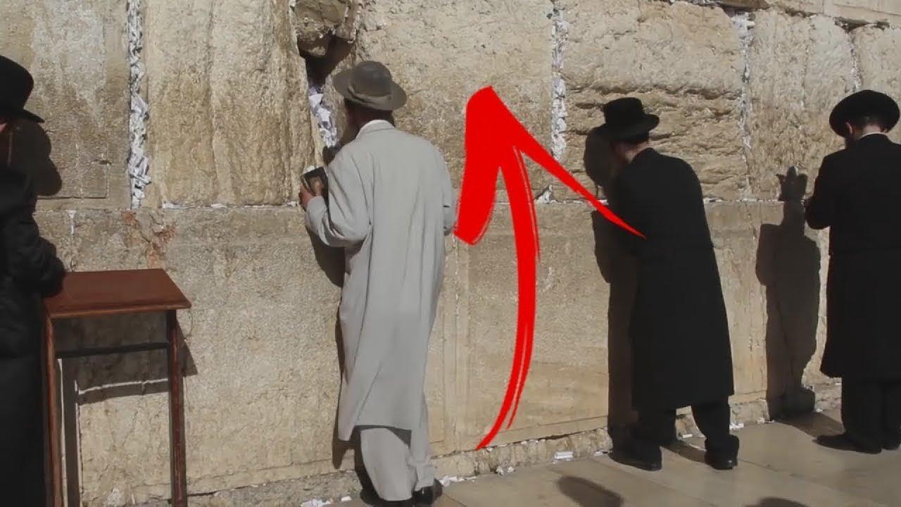 أسرار لا تعرفها عن حائط البراق (المبكى) ولماذا يبكي اليهود عنده !!