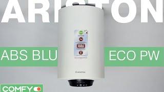 Ariston ABS BLU ECO PW -  водонагреватель с электронным термостатом - Видеодемонстрация от Comfy