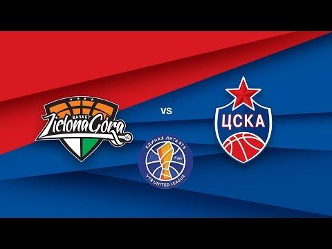 Zielona Gora Vs CSKA. Highlights / Зелена Гура – ПБК ЦСКА. Лучшие моменты