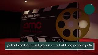 """موشن جرافيك """"المواطن"""".. السينما السعودية تعود بعد 40 عامًا بـ Black Panther"""