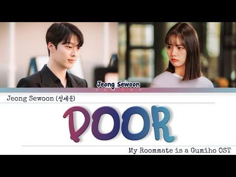 Download Jeong Sewoon (정세운) – DOOR (Your Moon) | My Roommate is a Gumiho (간 떨어지는 동거) OST Part.1 | Lyrics/가사
