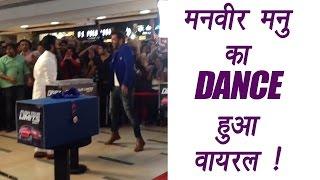 bigg boss 10 manu and manveer dancing at mumbai s orbit mall watch video   filmibeat