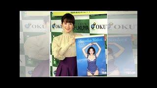 筧美和子:新作カレンダー発売 お気に入りカットは「ポップで斬新」